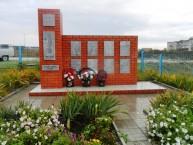 Памятник ВОВ.JPG
